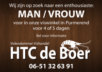 Vacature: Vishandel HTC de Boer