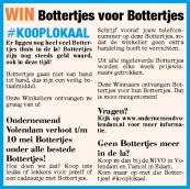 #KOOPLOKAAL